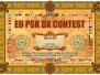 Contest Awards